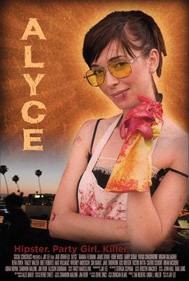 CooldaddyMedia-Alyce10