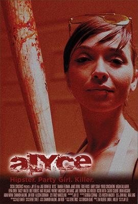 CooldaddyMedia-Alyce11