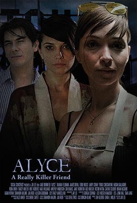 CooldaddyMedia-Alyce7